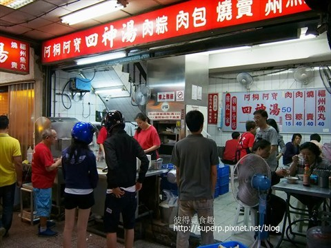[美食達人Superp分享]台北的阿桐阿寶四神湯:夜貓子的宵夜好選擇|開飯喇