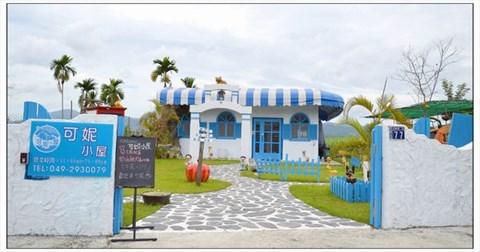可妮小屋~地中海风格的小餐馆  1  可妮小屋位於埔里小镇上 一间蓝白